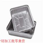 廠家銷售 尺寸定做金屬蜂窩鋁板隔音 電梯蜂窩鋁板裝飾