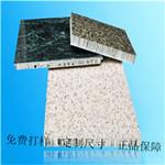 源头厂家制作蜂窝铝板折边、蜂窝铝板铝芯、双层蜂窝铝板