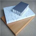厂家直供石材蜂窝铝板、蜂窝铝板幕墙