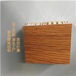 濟南鑫海銷售 幕�椓褽菄O 衝孔蜂窩板