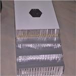 濟南鑫海銷售室內裝修用鋁蜂窩板
