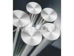 廠家生產銷售3003鋁棒