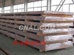 【济南鑫泰铝业】供应优质幕墙铝板