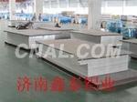 济南鑫泰铝业供应标牌铝板