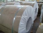 供应低价格铝卷/铝板/铝带/铝箔