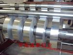 鑫泰铝业供应天花用铝板/铝卷/铝带