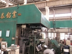 济南鑫泰厂家供应标牌用铝板/铝卷