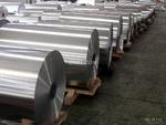 廠家供應純鋁鋁箔,各種電器用鋁箔