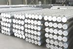 济南鑫泰铝业厂家供应铝棒