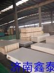 山东济南厂家现货供应各种1060铝板