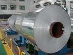 鑫泰廠家現貨供應各種變壓器鋁帶