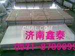 5052厂家铝板