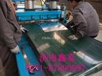 铝板  铝卷 合金铝板