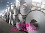 3003H24铝板铝卷,现货供应