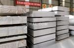 5052鋁板卷