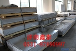 鑫泰6061鋁板