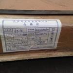 6061鋁板  鑫泰鋁業