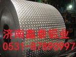 五条筋  防滑铝板
