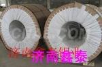 保溫鋁卷 0.4 0.5  0.6 mm