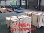 6061鋁板 性能 6061鋁板 技術標準