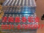 五条筋防滑铝板   五条筋铝板1060