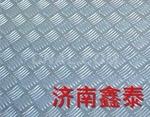 五条筋 花纹铝板 楼梯平台防滑