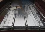 壓型鋁板 房屋專用  瓦楞鋁板