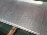 3003覆膜合金铝板  现货