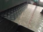 五条筋花纹铝板  五条筋铝板