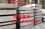 6061铝板 性能 6061铝板 技术标准