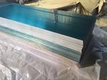 6061铝板现货  厚铝板 合金铝板