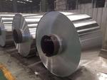 管道保温铝卷  防腐铝皮现货