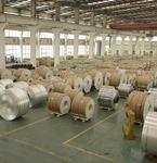保温专用 保温铝皮现货价格