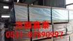 5052铝板  1.8  现货  合金铝板