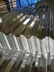 压型铝板 生产厂家 铝瓦现货