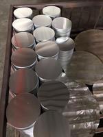 铝圆片出口专用