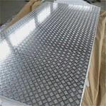 13568係壓花防滑鋁板