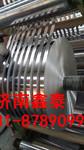 1060-0態變壓器鋁帶廠家批發價格