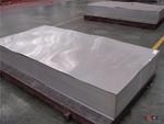 6061T6 合金鋁板 分切