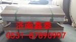 厂家直供5052 6061铝板大量批发