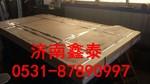 0.4mm 壓型鋁板價格 電廠用