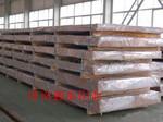 3004铝板20mm切割厂家供货批发