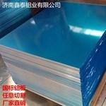 国标 6061 铝板铝材 厂家直销