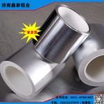 铝箔生产批发食品铝箔袋用箔厂家