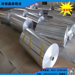 鋁箔8011防銹餐具箔廠家批發鋁箔