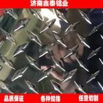 防滑五條筋花紋鋁板鋁材 廠家供貨