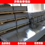 廠家直銷5052鋁板鋁型材  全國發貨