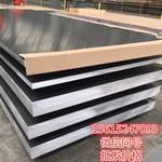 3mm厚6061铝板现货6061T6铝板