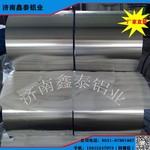 铝箔厂家生产防锈铝箔任意切割