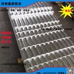 瓦楞铝板厂家3003工厂保温建筑板